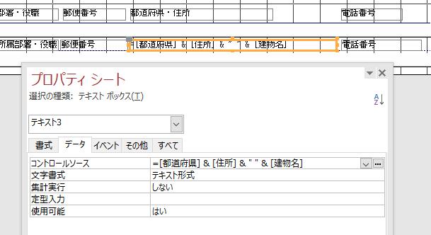 f:id:muramoto1041:20180723132522p:plain