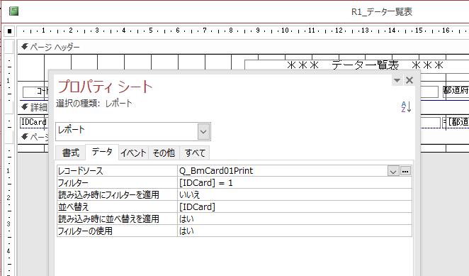 f:id:muramoto1041:20180723132657p:plain