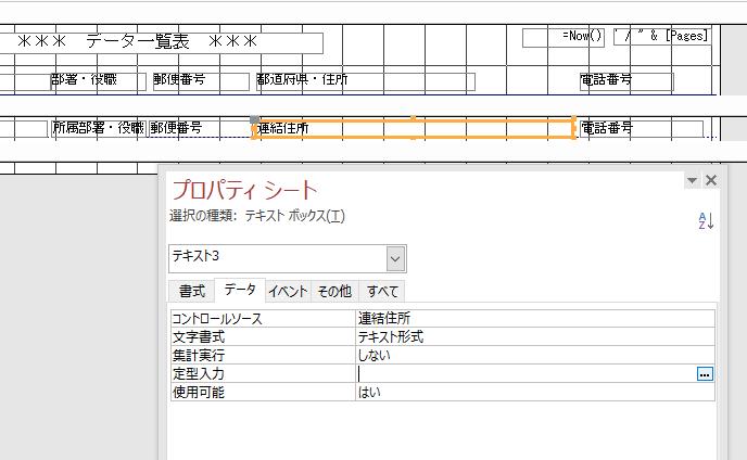 f:id:muramoto1041:20180723133010p:plain