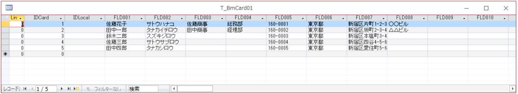 f:id:muramoto1041:20180723163335p:plain