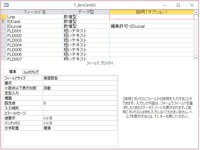 f:id:muramoto1041:20180723163426p:plain
