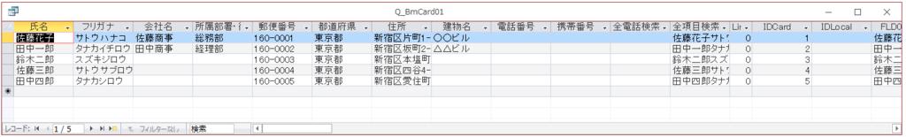 f:id:muramoto1041:20180723163546p:plain