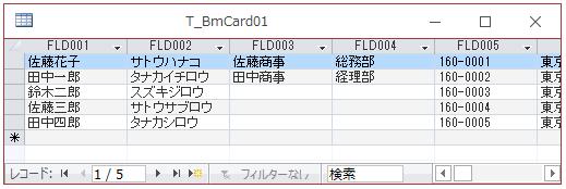 f:id:muramoto1041:20180723165200p:plain