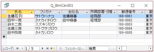 f:id:muramoto1041:20180723165535p:plain