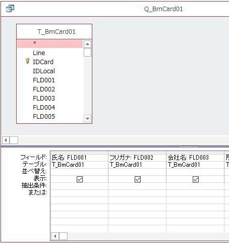 f:id:muramoto1041:20180723165912p:plain
