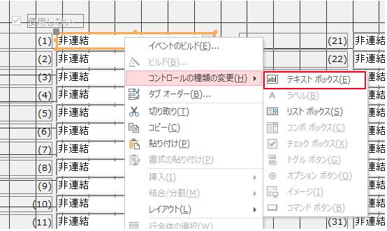 f:id:muramoto1041:20180723173244p:plain