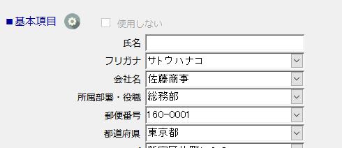 f:id:muramoto1041:20180723173543p:plain