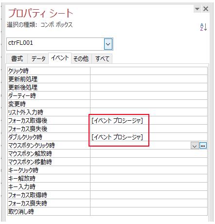 f:id:muramoto1041:20180723174836p:plain