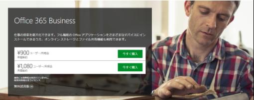 f:id:muramoto1041:20180731173434p:plain