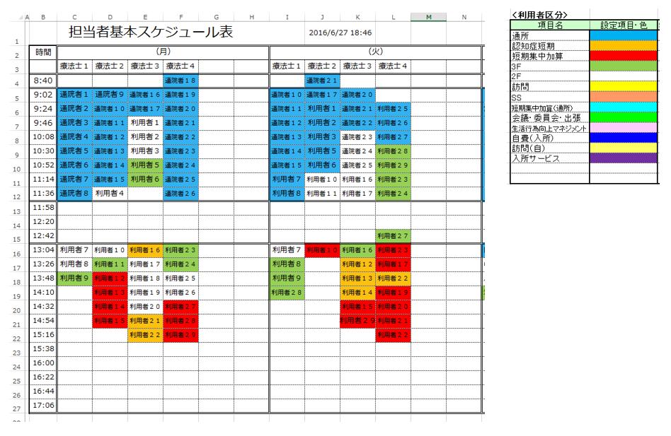f:id:muramoto1041:20180803175106p:plain