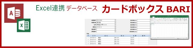 f:id:muramoto1041:20180805151420p:plain