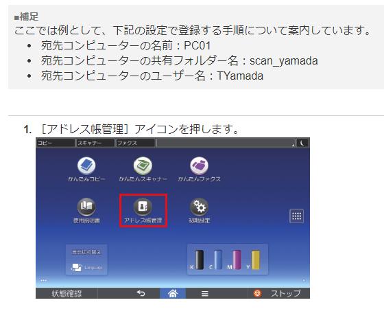 f:id:muramoto1041:20180810180532p:plain