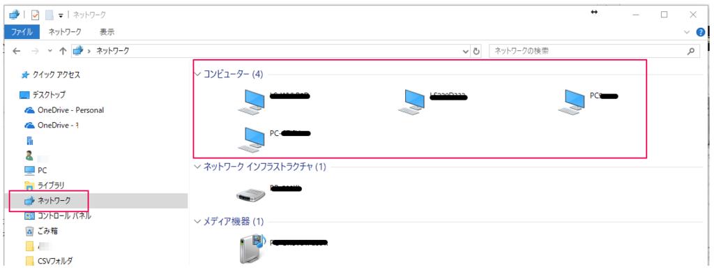 f:id:muramoto1041:20180810183245p:plain