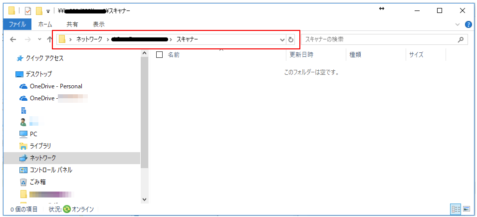 f:id:muramoto1041:20180810184743p:plain