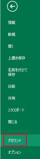 f:id:muramoto1041:20180824163616p:plain