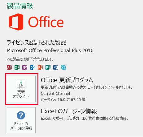 f:id:muramoto1041:20180824163638p:plain