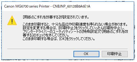 f:id:muramoto1041:20180907104546p:plain