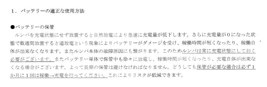 f:id:muramoto1041:20180908110117p:plain