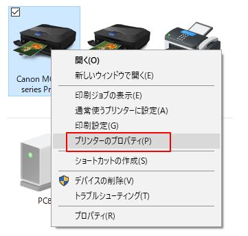 f:id:muramoto1041:20180914100953p:plain