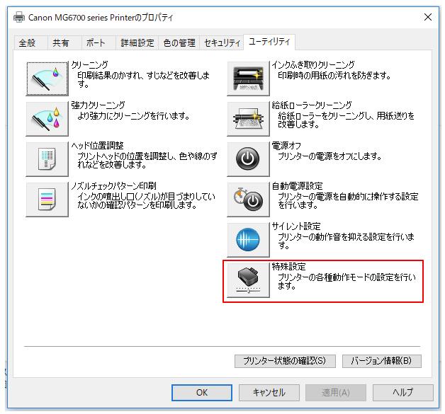 f:id:muramoto1041:20180914101016p:plain