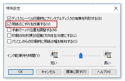 f:id:muramoto1041:20180914101032p:plain