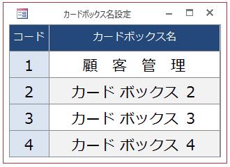 f:id:muramoto1041:20180917141618p:plain
