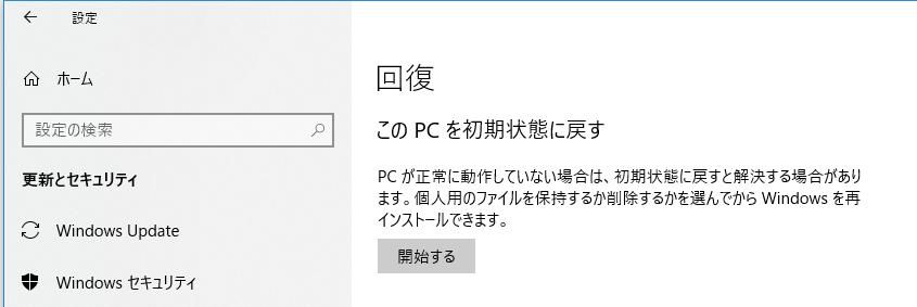 f:id:muramoto1041:20180921134736p:plain