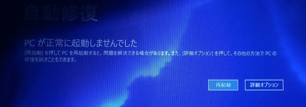 f:id:muramoto1041:20180924173018p:plain