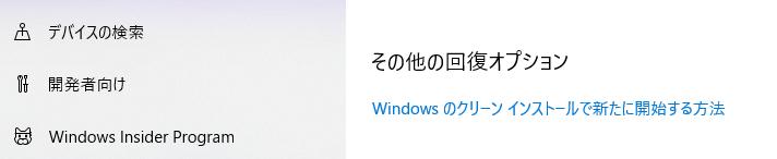 f:id:muramoto1041:20180925182627p:plain