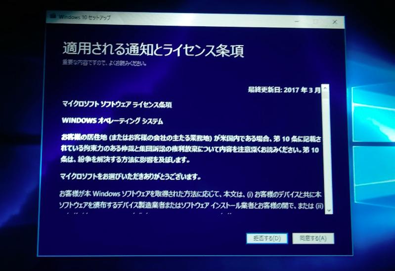 f:id:muramoto1041:20180926111511p:plain