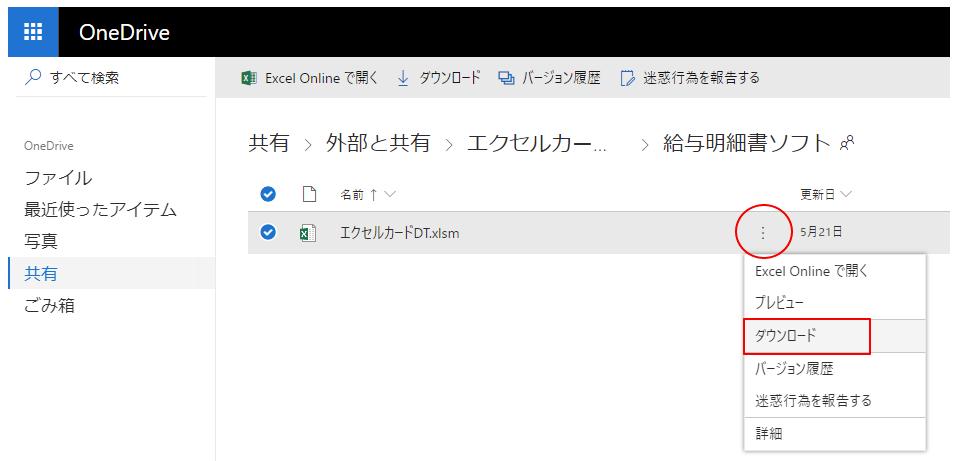 f:id:muramoto1041:20180928152559p:plain