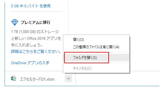 f:id:muramoto1041:20180928152845p:plain