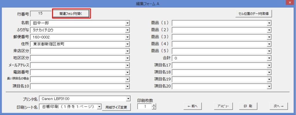 f:id:muramoto1041:20181007115424p:plain