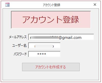 f:id:muramoto1041:20181014155730p:plain