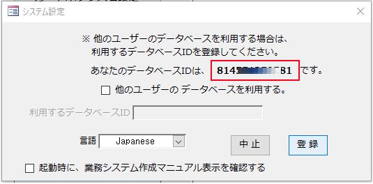 f:id:muramoto1041:20181014160337p:plain