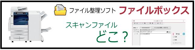 f:id:muramoto1041:20181017191429p:plain