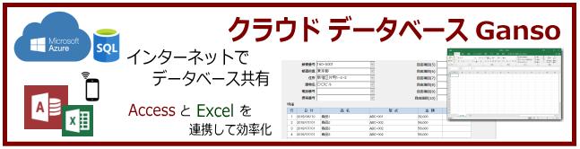 f:id:muramoto1041:20181018105509p:plain