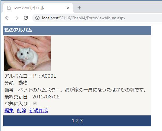 f:id:muramoto1041:20181103165045p:plain