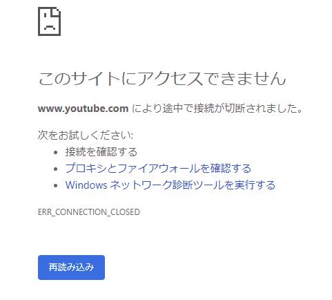 f:id:muramoto1041:20181207101944p:plain