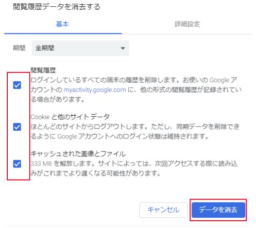 f:id:muramoto1041:20181207103153p:plain