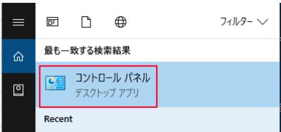 f:id:muramoto1041:20181207103832p:plain