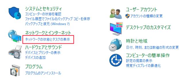 f:id:muramoto1041:20181207103850p:plain