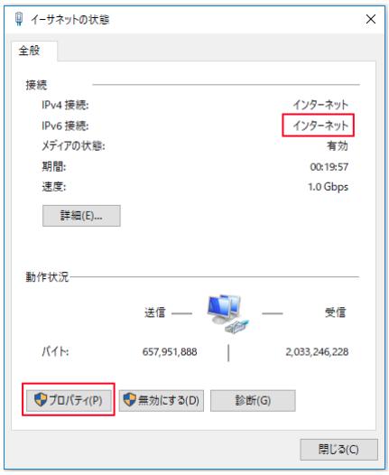 f:id:muramoto1041:20181207103910p:plain