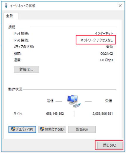 f:id:muramoto1041:20181207104009p:plain