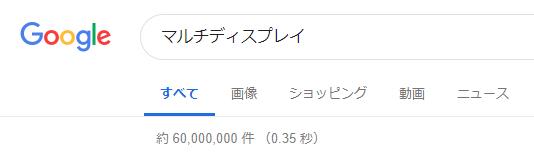 f:id:muramoto1041:20181207153245p:plain