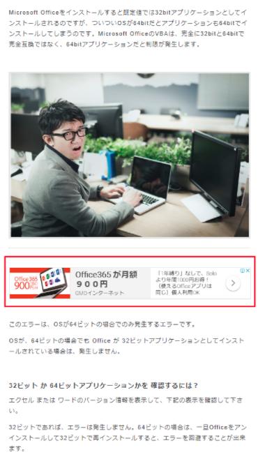 f:id:muramoto1041:20181214181001p:plain