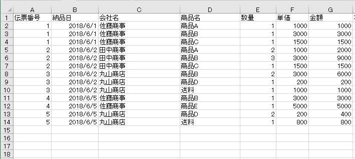 f:id:muramoto1041:20181215163905p:plain