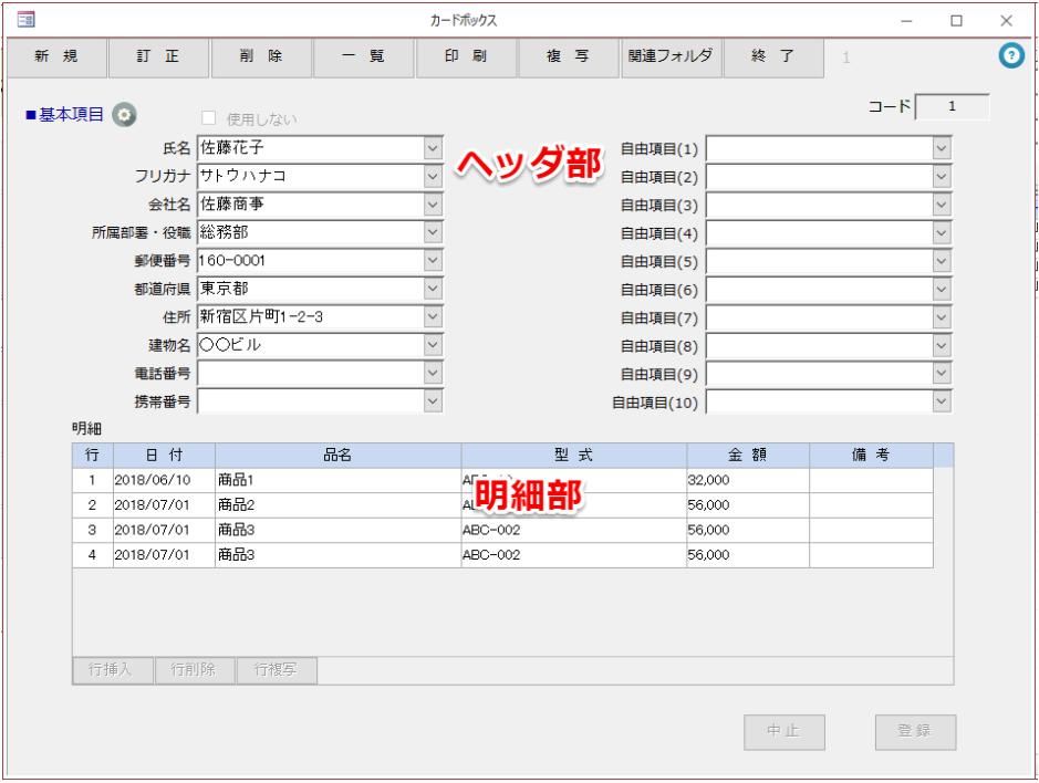 f:id:muramoto1041:20181215164619p:plain