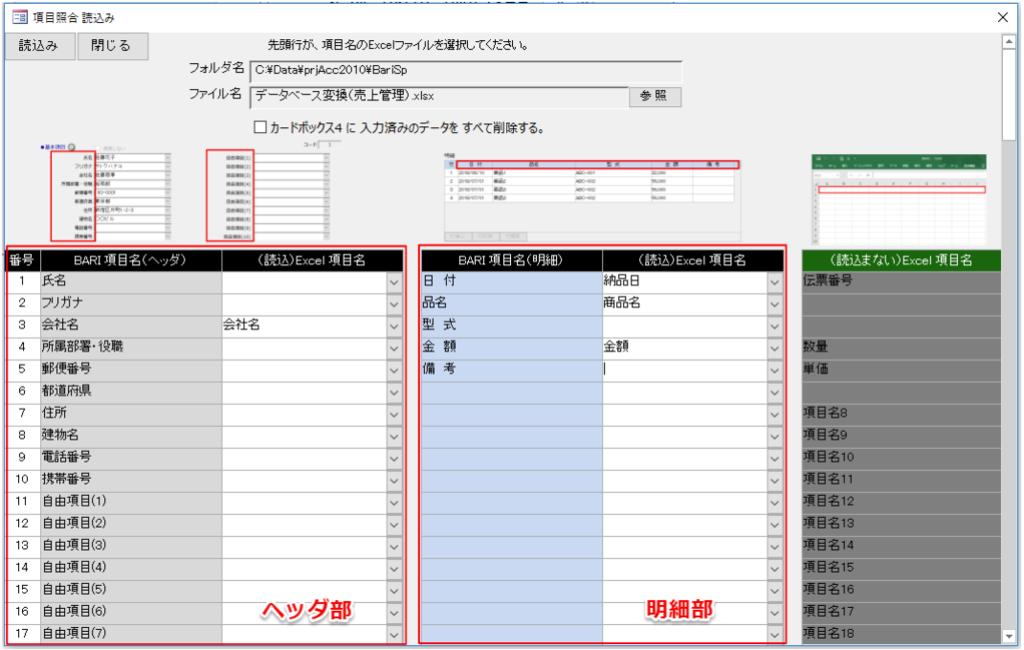 f:id:muramoto1041:20181215165717p:plain