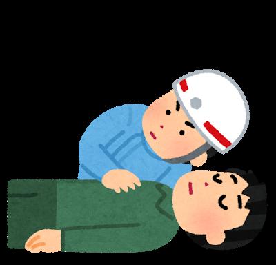 f:id:muramoto1041:20181218101223p:plain